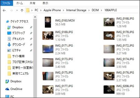 画像ファイルの選択