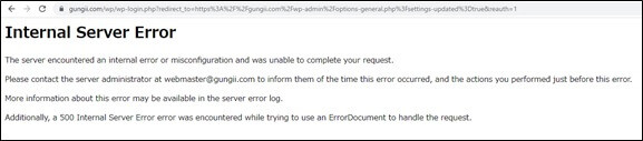 Internal Sever Errorのメッセージ画面