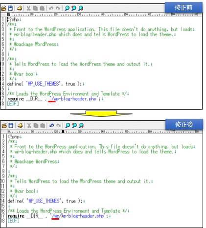 index.phpの修正の画面推移