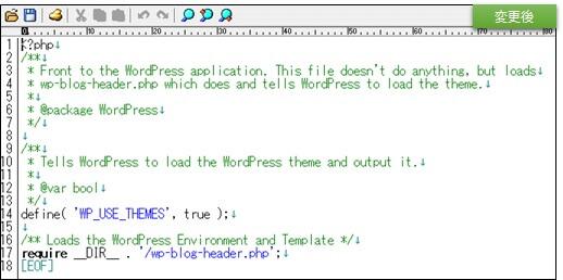 index.phpの変更コード